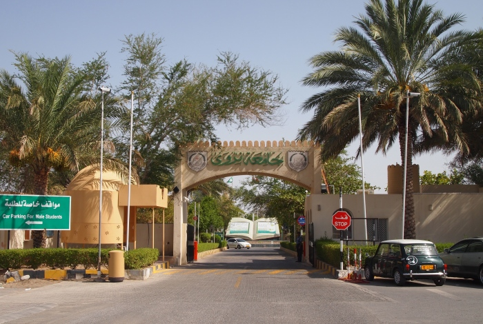 the University of Nizwa