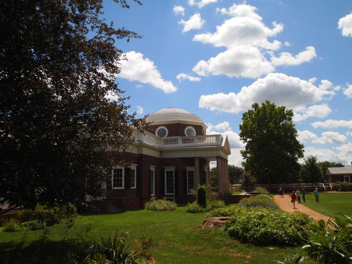 A side view of Monticello