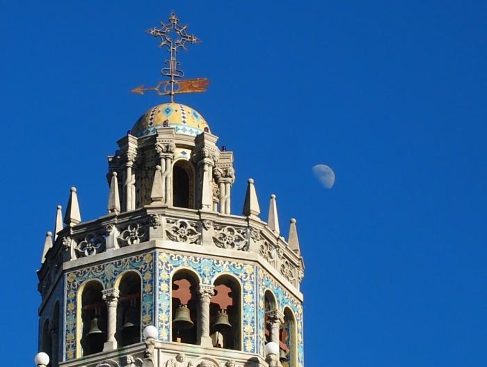the moon & Casa Grande Tower
