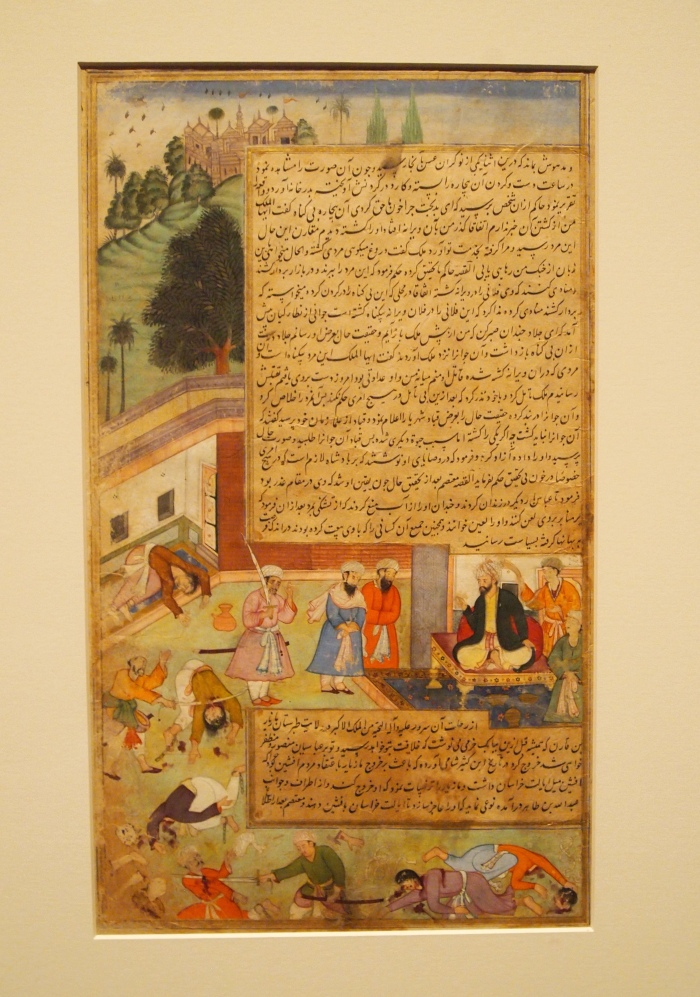 In the South Asian Gallery