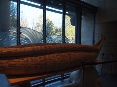 Aymara Totora Reed Boat