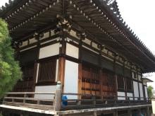 Yanaka temple