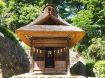 Kokagesan Shrine