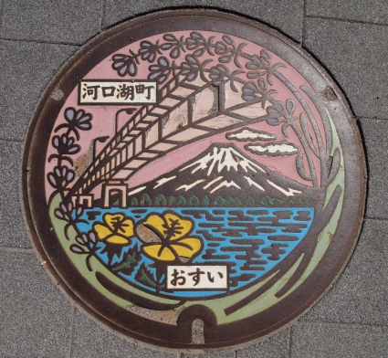 manhole cover at Mt. Fuji