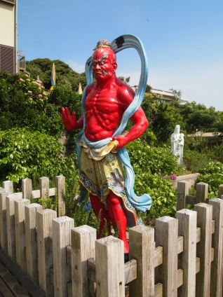 Red character at Enoshima Daishi