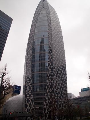 Mode Gakuen Cocoon Tower in Shinjuku