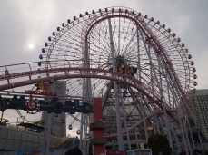 Ferris Wheel at Yokohama Cosmo World Amusement Park