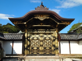 Kara-mon, the Chinese Gate of 1646 in the Song Style, at Kencho-ji Zen Temple in Kamakura