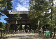 gate at Todaiji Temple