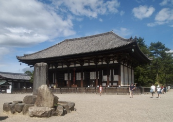 Kofuku-ji in Nara