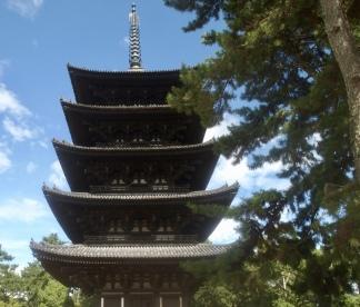pagoda at Kofuku-ji