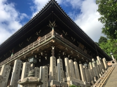 Nigatsu-do