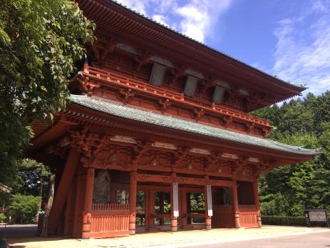 Kondo at Dai Garan