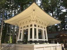 white pavilion at Dai Garan