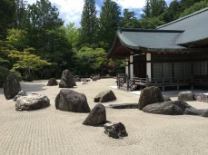Banryutei Rock Garden at Kongobuji Temple
