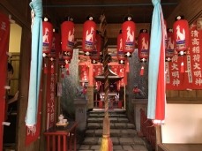 Kiyotaka Inari Shrine in Koyasan