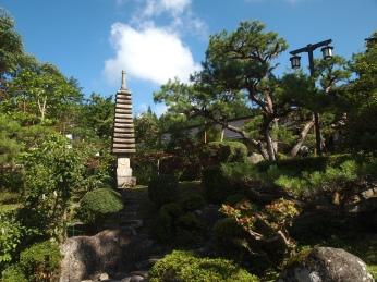 garden at Kumagaiji